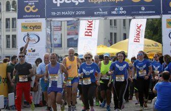 Τρέξε χωρίς τερματισμό - 2017