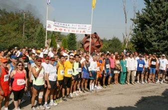 9ος Πανελλήνιος Αγώνας Δρόμου ΔΕΗ «Μνήμες Λιγνίτη»