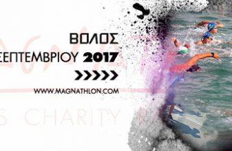 Magnathlon 2017