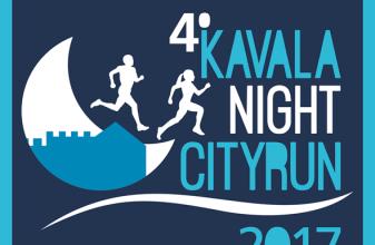 Kavala Night City Run
