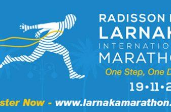 1ος Radisson Blu Διεθνής Μαραθώνιος Λάρνακας