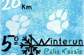 Winterun  Palia Kavala