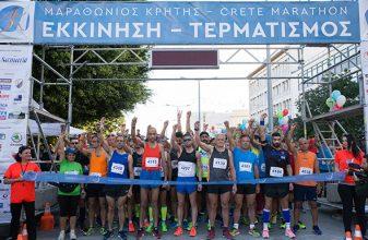 3ος Μαραθώνιος Κρήτης - Creta Marathon