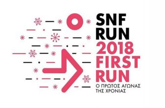 SNF RUN: 2018 First Run