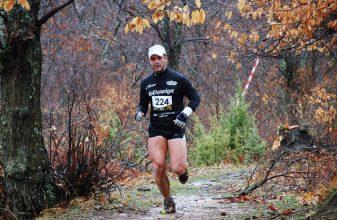 Χορτιάτης Trail Run 2018
