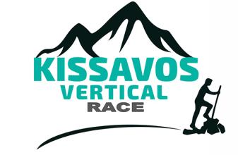 1ος Kissavos Vertical Race