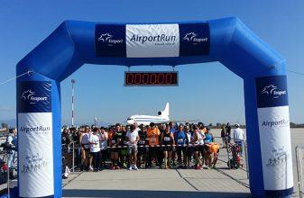 Fraport Airport Run Κεφαλονιά