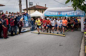 Ten Ten Run 2018