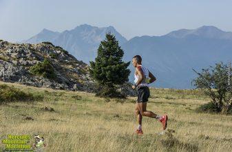 Hercules Mountain Marathon - Ορεινός Μαραθώνιος Οίτης Ηρακλής 2018