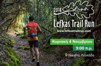 Lefkas Trail Run 2018