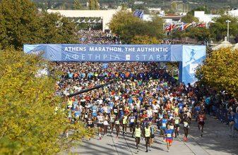 38ος Μαραθώνιος Αθήνας, ο Αυθεντικός - Ακύρωση