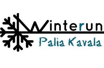Winterun  Palia Kavala 2019
