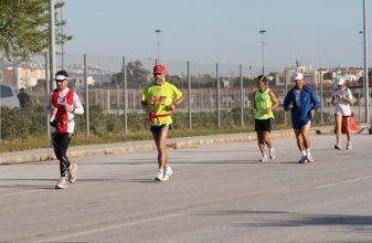 The 14th International Ultramarathon Festival - Σε εξέλιξη