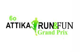 6ο ATTIKA RUN & FUN (pre – Olympians run)
