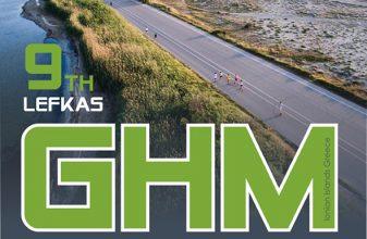 9oς Πράσινος Ημιμαραθώνιος - 9th Green Half Marathon