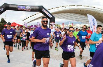 Run Together Thessaloniki