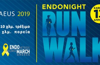 Endonight Run & Walk Piraeus 2019