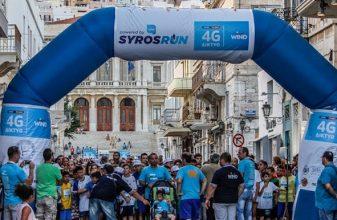 Syros Run 2019
