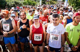 4ος Αγώνας Δρόμου Ten - Ten Run