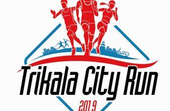 1ο Trikala City Run