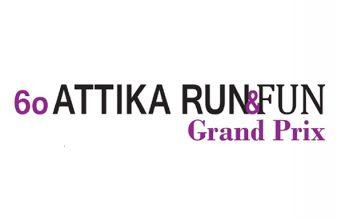 6ο Attika Run & Fun Grand Prix - Πεντέλη - Μελίσσια