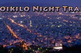 7ο Poikilo Night Trail