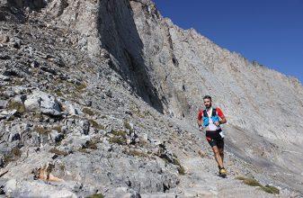 33ος Ορειβατικός Μαραθώνιος Ολύμπου & 1ος Αγώνας Ορειβατικός Άθλος Ολύμπου