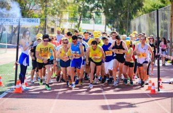 Attika Run & Fun Grand Prix - Π. Φάληρο