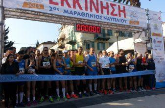 2ος Μαραθώνιος Ναυπλίου - 5 χλμ.