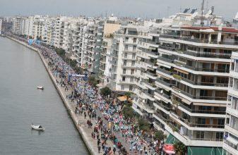 10ος Διεθνής Μαραθώνιος Μέγας Αλέξανδρος