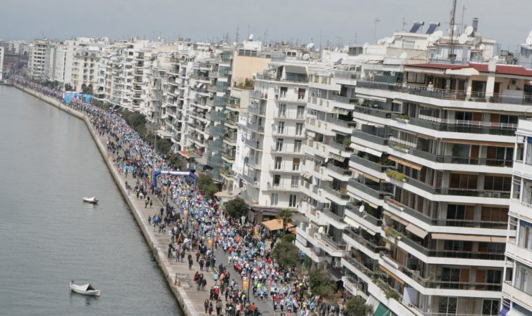 Από τον Μαραθώνιο Θεσαλονίκης