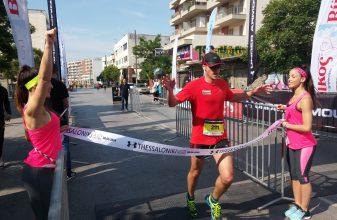 Under Armour Thessaloniki City Challenge