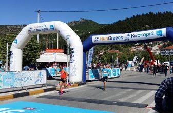 Run Greece Καστοριά 2016