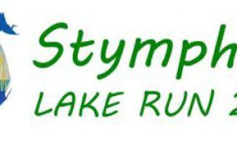 Stymphalia Lake Run 2016