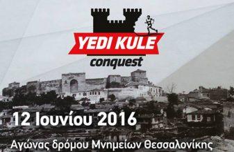 2ο Yedi Kule Conquest