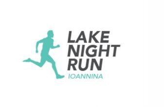 Lake Night Run