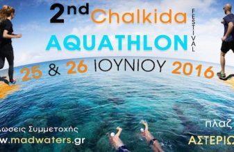 2nd Chalkida Aquathlon