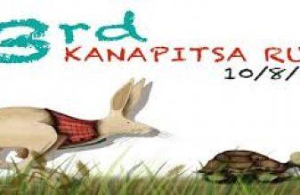 Kanapitsa Run 2016