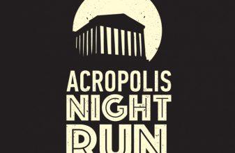 Acropolis Night Run 2016
