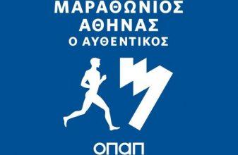 34ος Αυθεντικός Μαραθώνιος Αθήνας