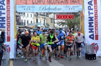 Corfu Mountain Trail 2020 - Ακύρωση