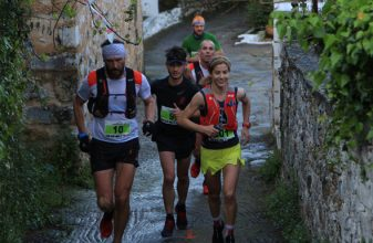 Taygetos Challenge by Salomon 2017