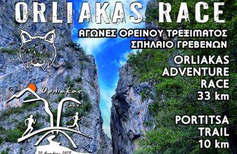 Orliakas Race 2017