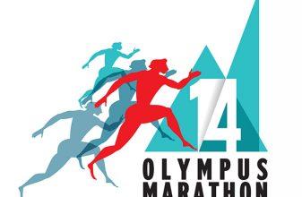 14ος Olympus Marathon - 2η ημέρα