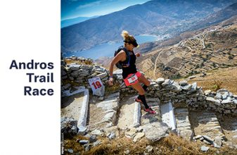 2o Andros Trail Race
