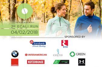 2nd Ecali Run