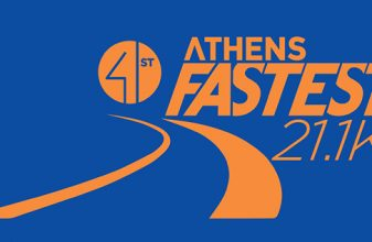 41ος Αγώνας Δρόμου Υγείας Αθήνας 21,1 χλμ. - Αποτελέσματα