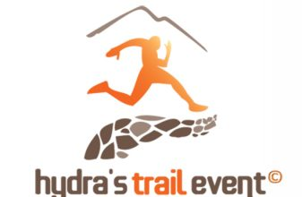 Hydra's Trail Event 2021 - Ακύρωση