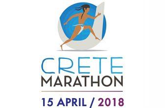 Μαραθώνιος Κρήτης 2018