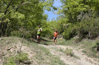 9οι Ορεινοί Αγώνες Τρεξίματος Άγιου Γεώργιου Γρεβενών